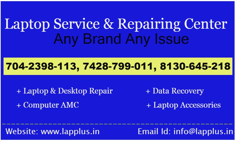 HP Laptop Service Center in Delhi