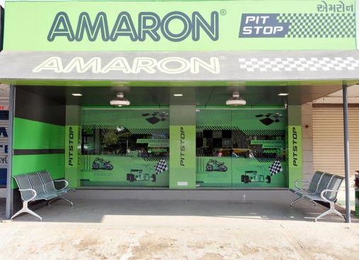 Amaron inverter battery service center