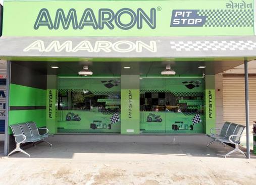 Amaron inverter battery service center in Aligarh