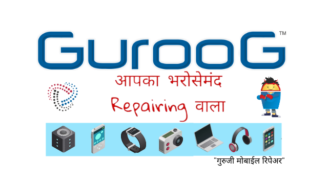 Guroog Mobile Repair in Nagpur