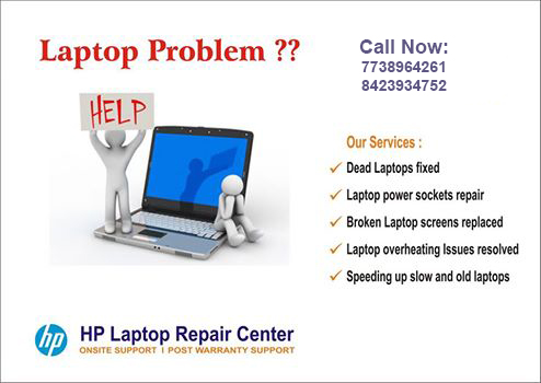HP Repair Center