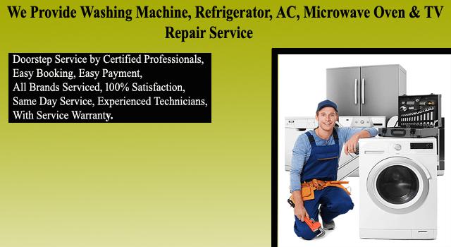 LG Washing Machine Service Center Ongole