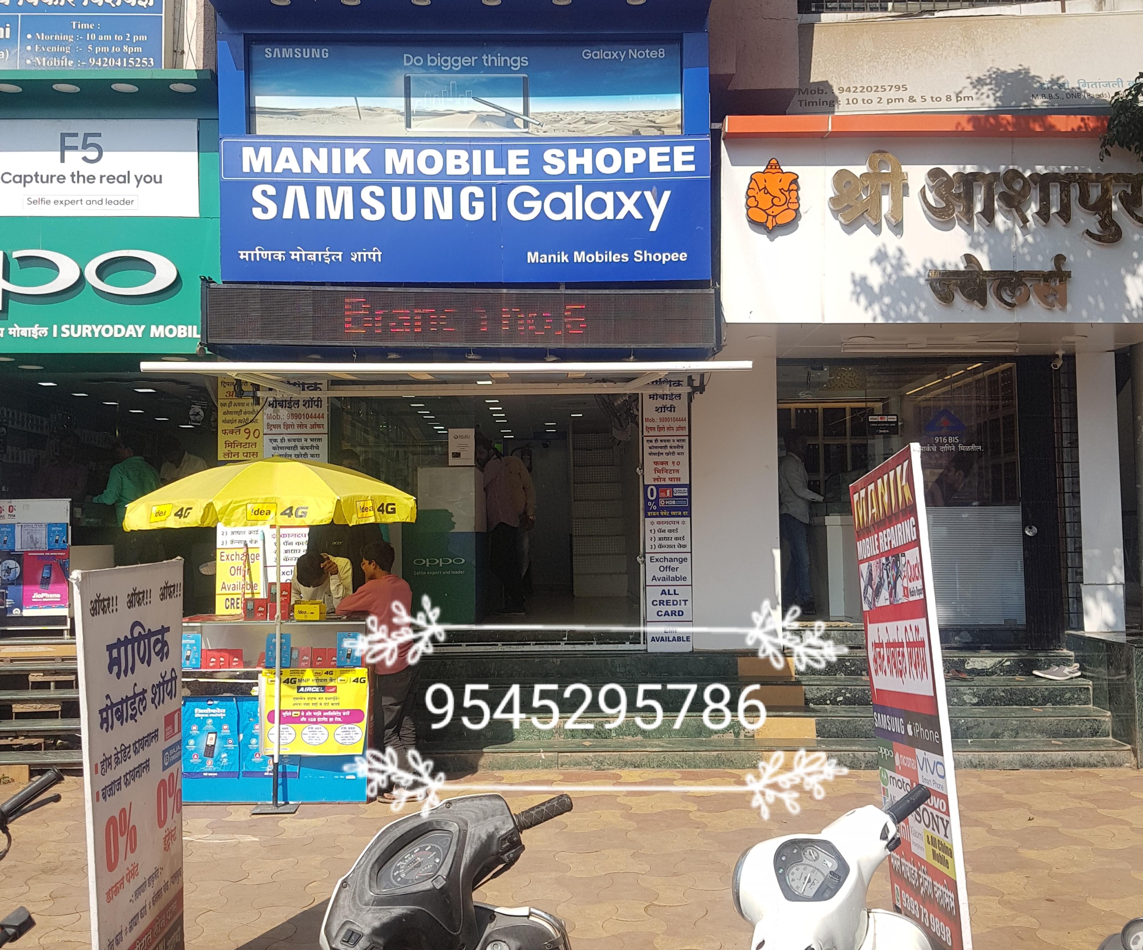 Memon telecom