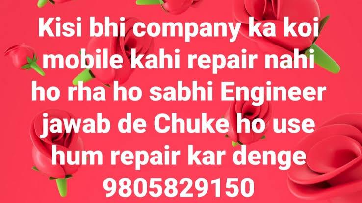 Mobile repairing Paonta sahib