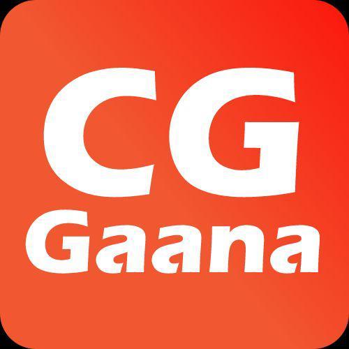 Cg Gaana App