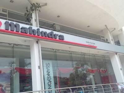 Mahindra xuv 500 service center OPP HALDIRAM