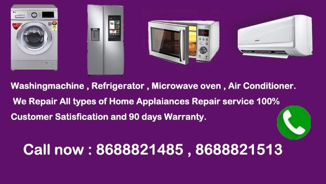 home appliances repairs in Ahmednagar