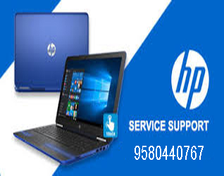 HP Service Support Airoli
