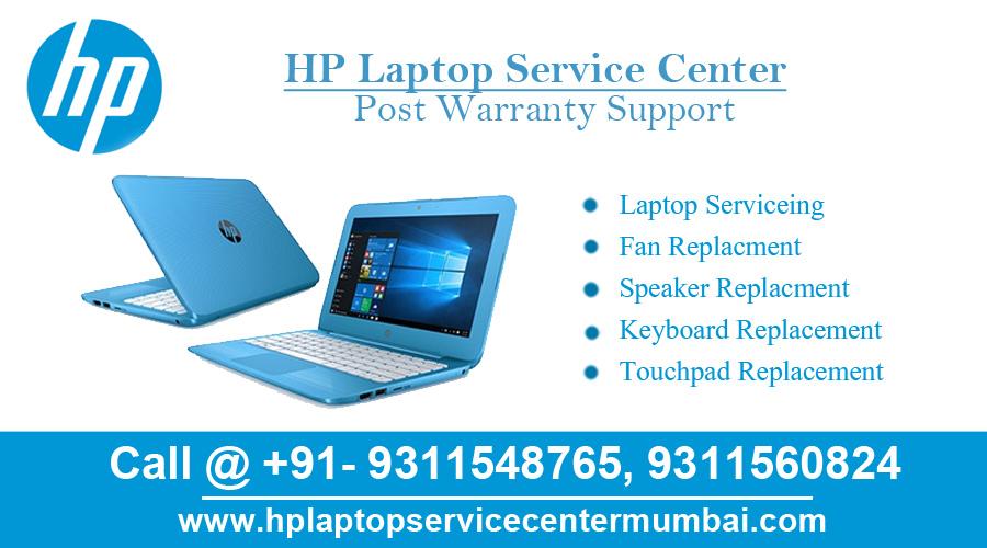 HP Service Center Sikanderpur