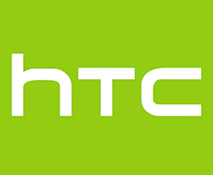 Htc Mobile Service Center