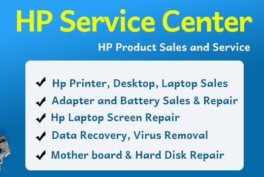 HP Service Center