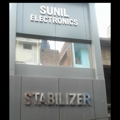 Sunil Electronics