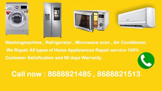 homeappliance552 in Ahmednagar