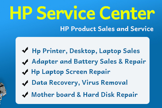 HP Service Centre in Mumbai