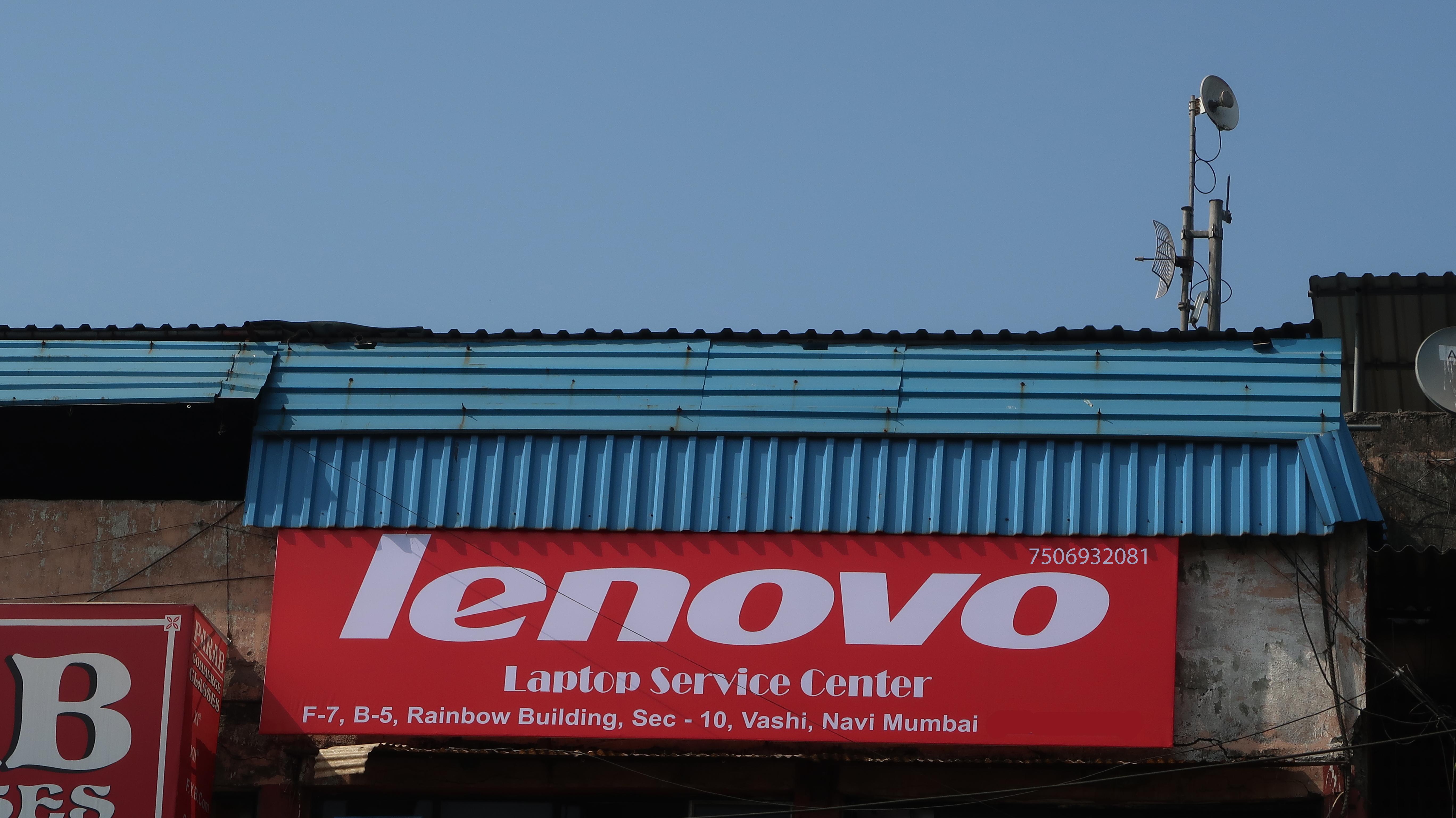 Lenovo Service Center