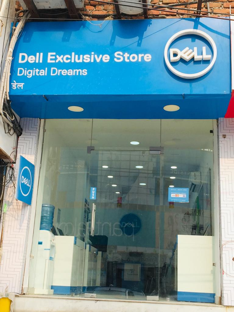Dell Computer store in Jodhpur