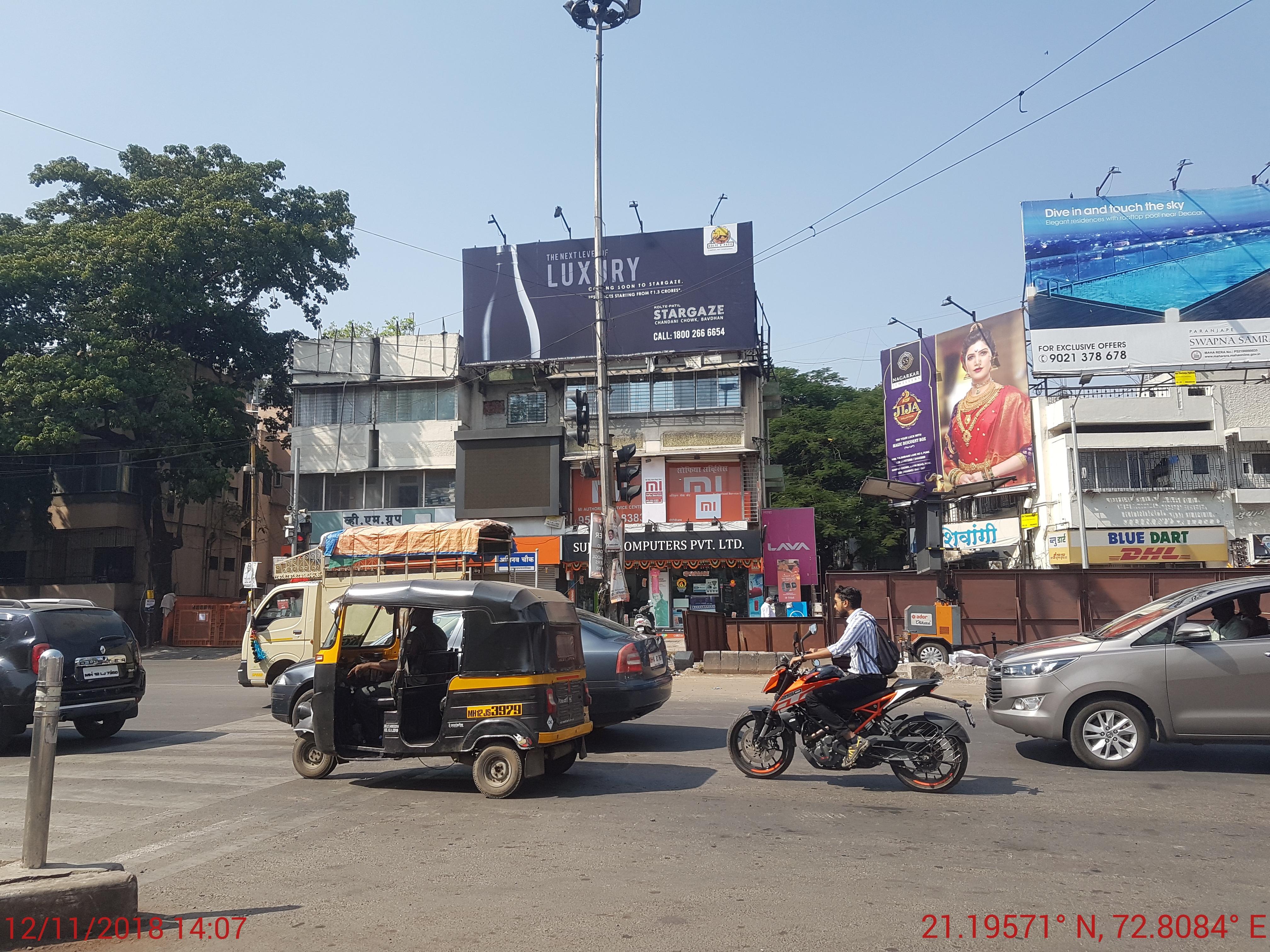 Mi Xiaomi Authorised Service Center Abv Sujata in Pune