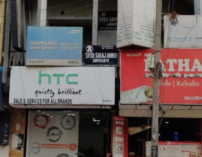 Samsung Mobile Service Center Bangalore