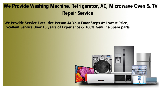 LG Service Center Tirupati