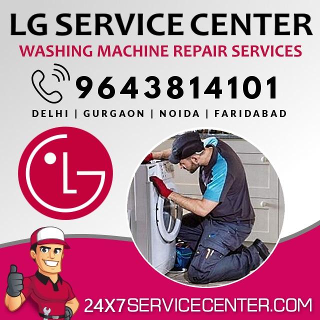 LG Washing Machine Service Center