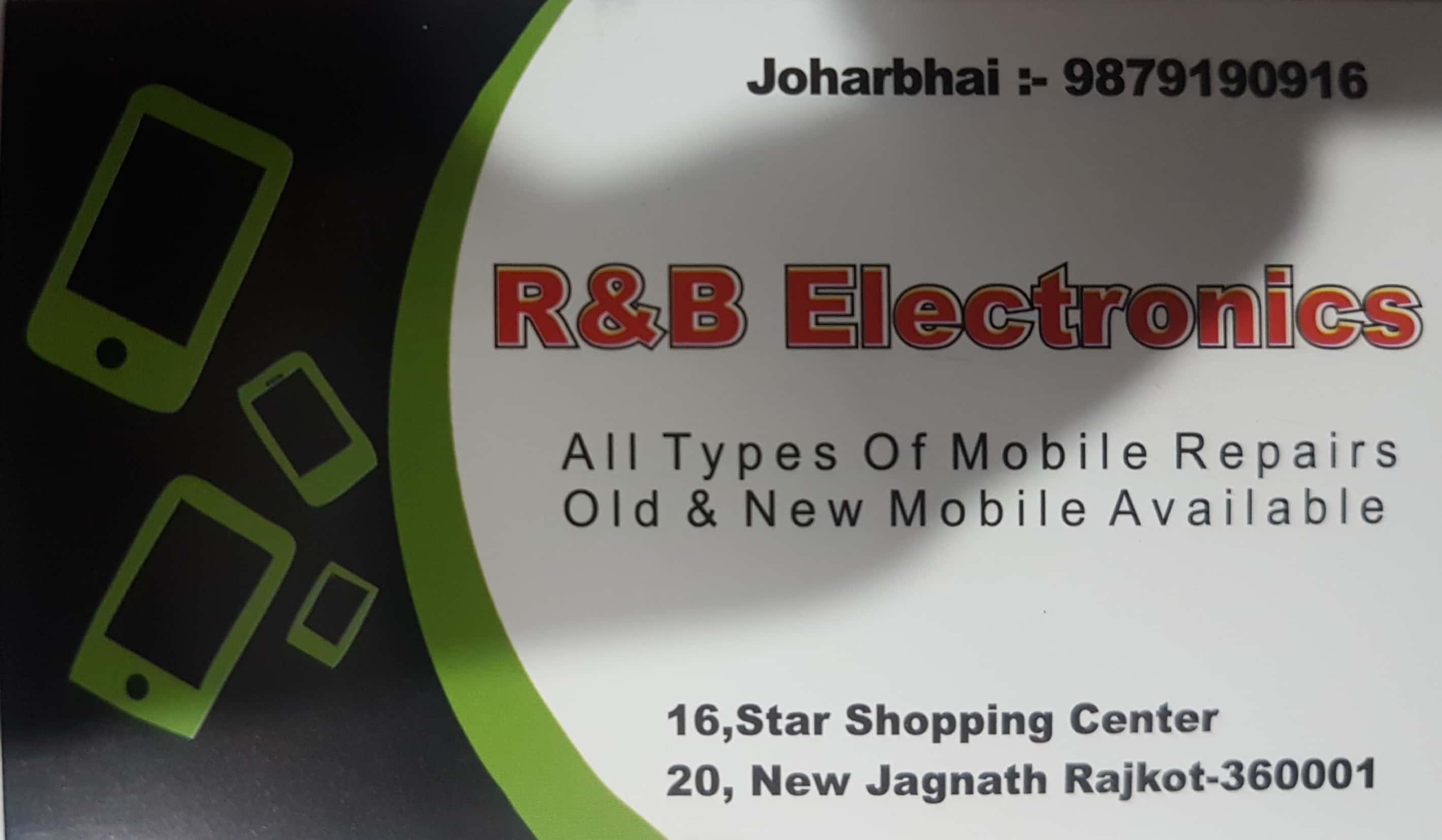 R B ELECTRONICS