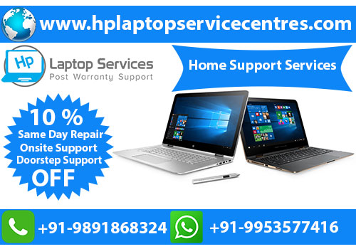 HP Onsite Support service centerin Noida