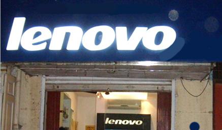 Lenovo Service Center in Mumbai