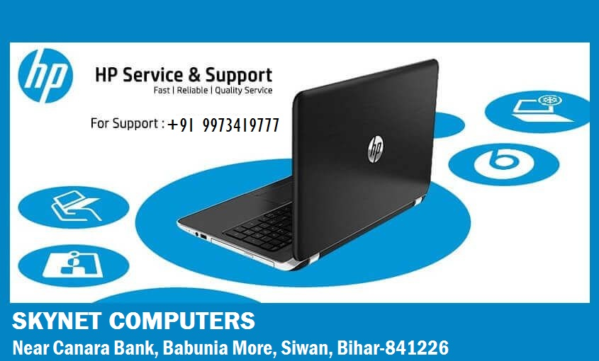HP LAPTOP SERVICE