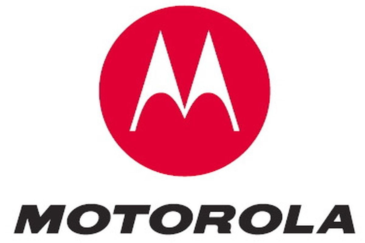Motorola Authorized Service Center